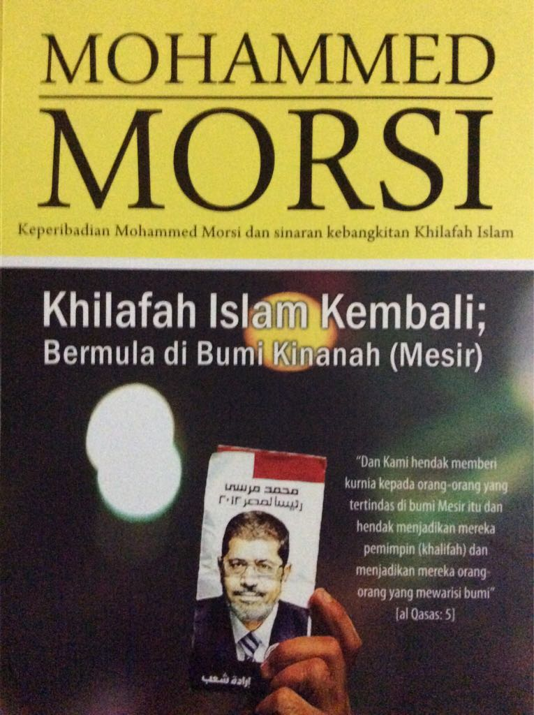 mohammed morsi essay Syria crisis: assad regime oppressive, says morsi  the egyptian president mohammed morsi has condemned the oppressive syrian  morsi's plan for a contact.