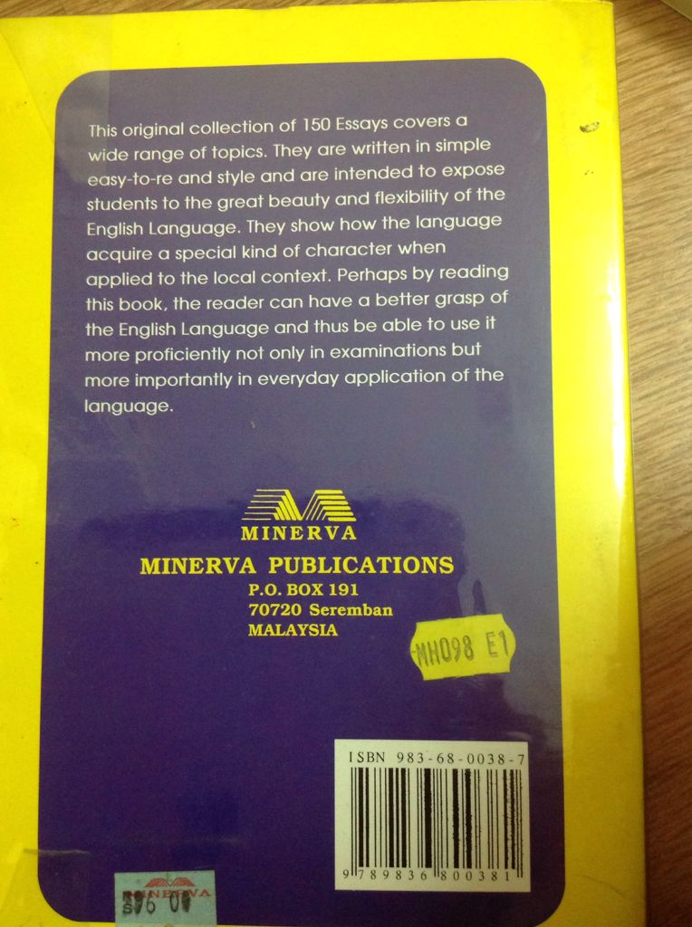 english essays book  minerva publications india  from sort   english essays book  minerva publications india back image back  cover