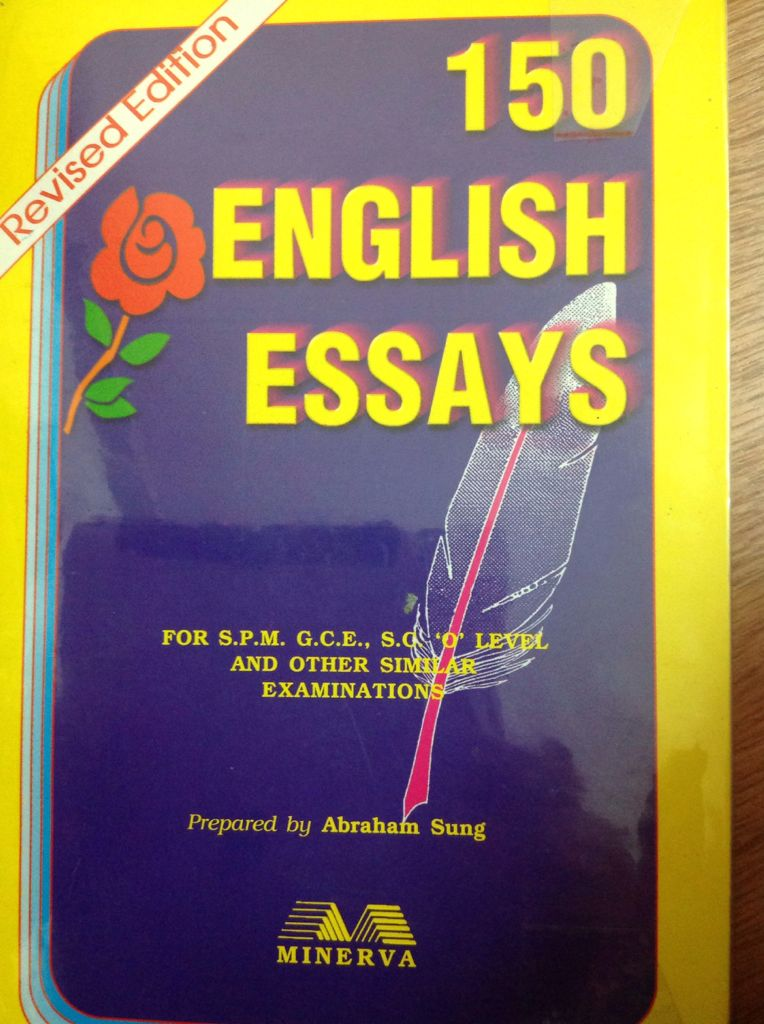 English Essays Book  Minerva Publications India  From Sort   English Essays Book  Minerva Publications India Front Image Front  Cover