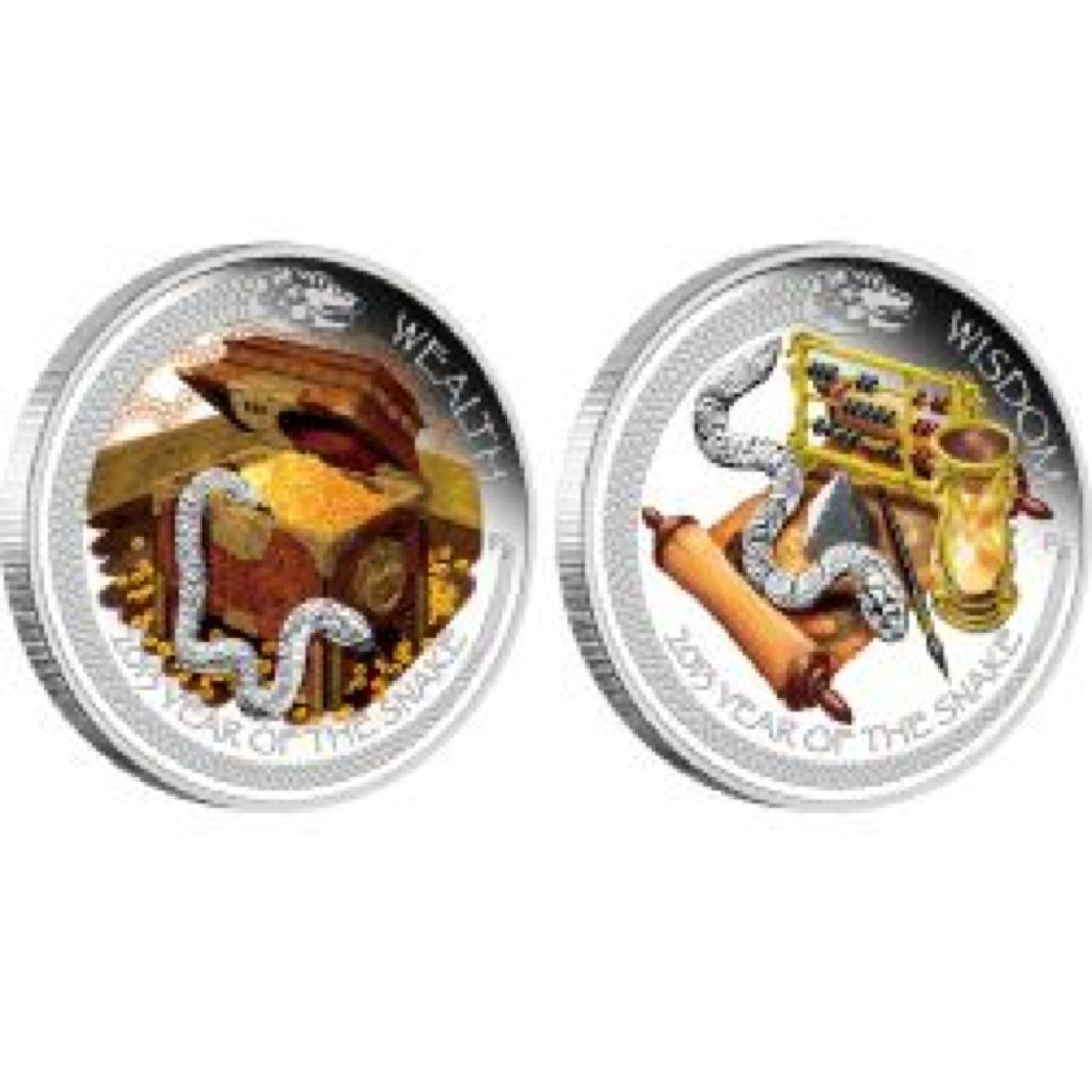 2013 Lunar Snake Wealth and Wisdom Coin - $TVD 1 (2013) front image (front cover)