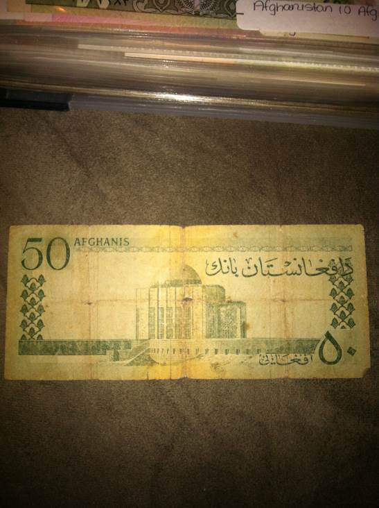 Afghanistan Currency - Afghanistan (1988) back image (back cover, second image)