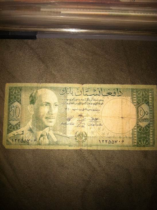 Afghanistan Currency - Afghanistan (1988) front image (front cover)