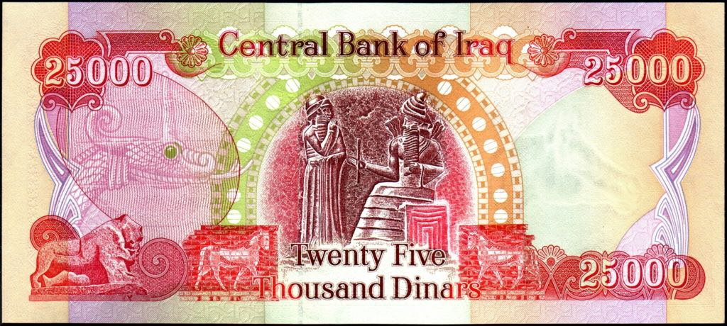 Iraqi Dinar Currency - Iraq (2018) front image (front cover)