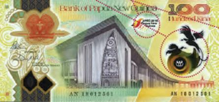 Papua New Guinea 100 Kina APEC 2018 Currency - Papua New Guinea (2018) front image (front cover)