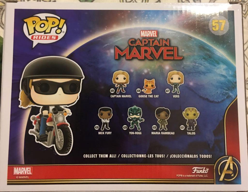 Captain Marvel Funko - POP! Marvel (57) back image (back cover, second image)