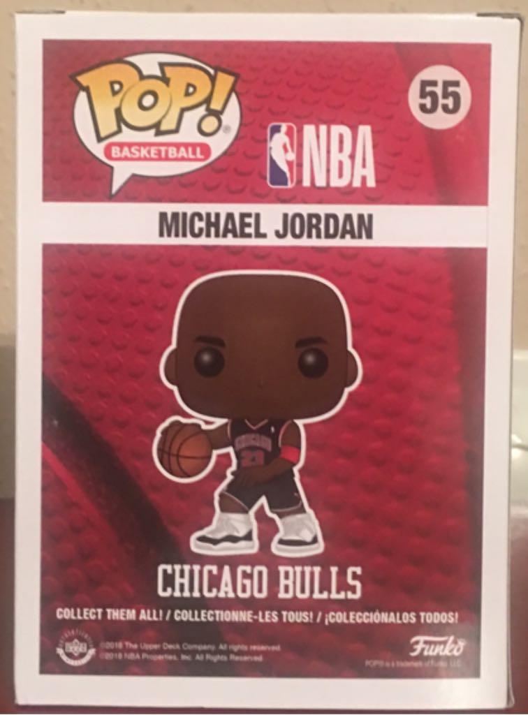 Michael Jordan Funko - POP! Basketball (55) back image (back cover, second image)