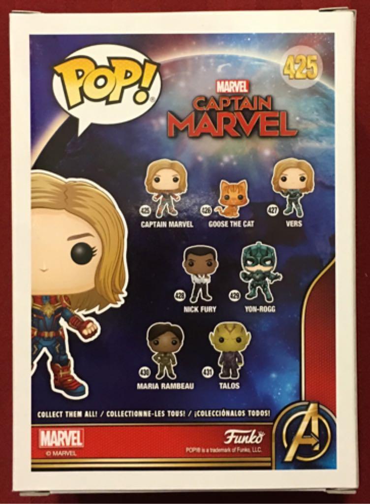 Captain Marvel Funko - POP! Marvel (425) back image (back cover, second image)