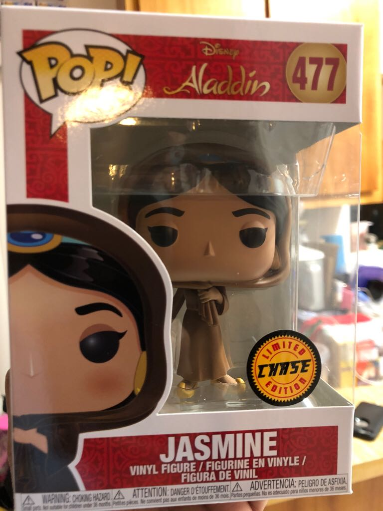 Jasmine (Chaser) Funko - POP! Disney (477) front image (front cover)