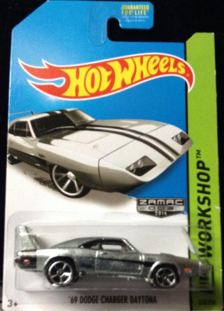 Dodge Daytona Car Cover