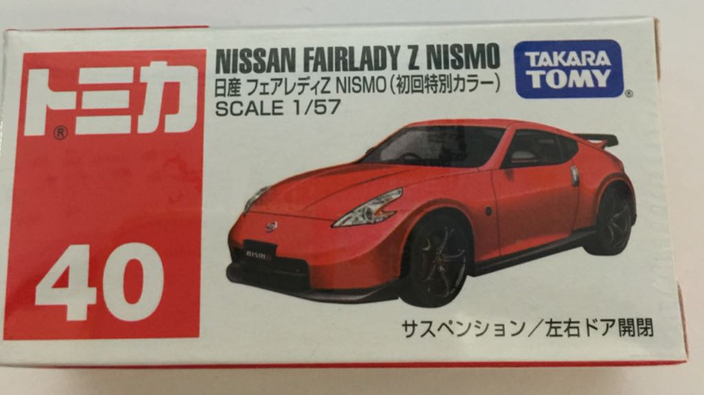 Tomica 040 Nissan Fairlady Z Nismo Toy Car Die Cast And Hot