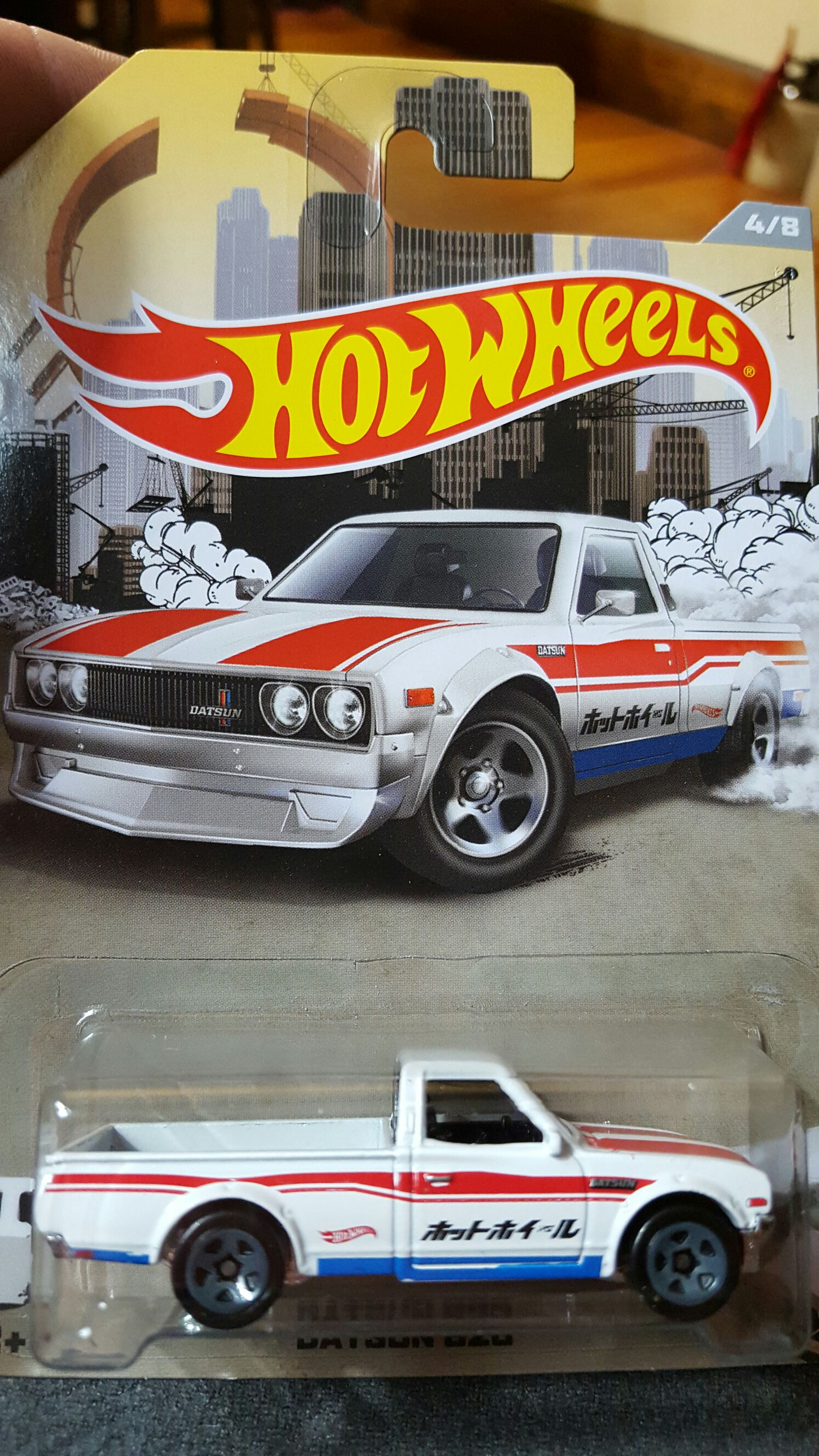 Datsun 620 Toy Car Die Cast And Hot Wheels 2015 From Sort It Apps Hotwheels Red Front Image