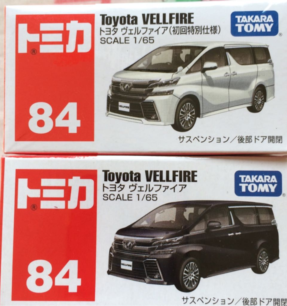 Tomica 084 Toyota Vellfire Toy Car Die Cast And Hot