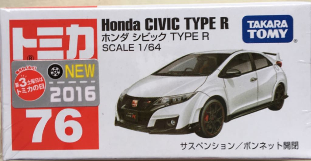 Tomica 076 Honda Civic Type R Toy Car Die Cast And Hot Wheels