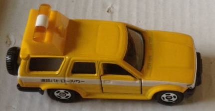 Toyota Hilux Surf Amarillo Toy Car Die Cast And Hot Wheels