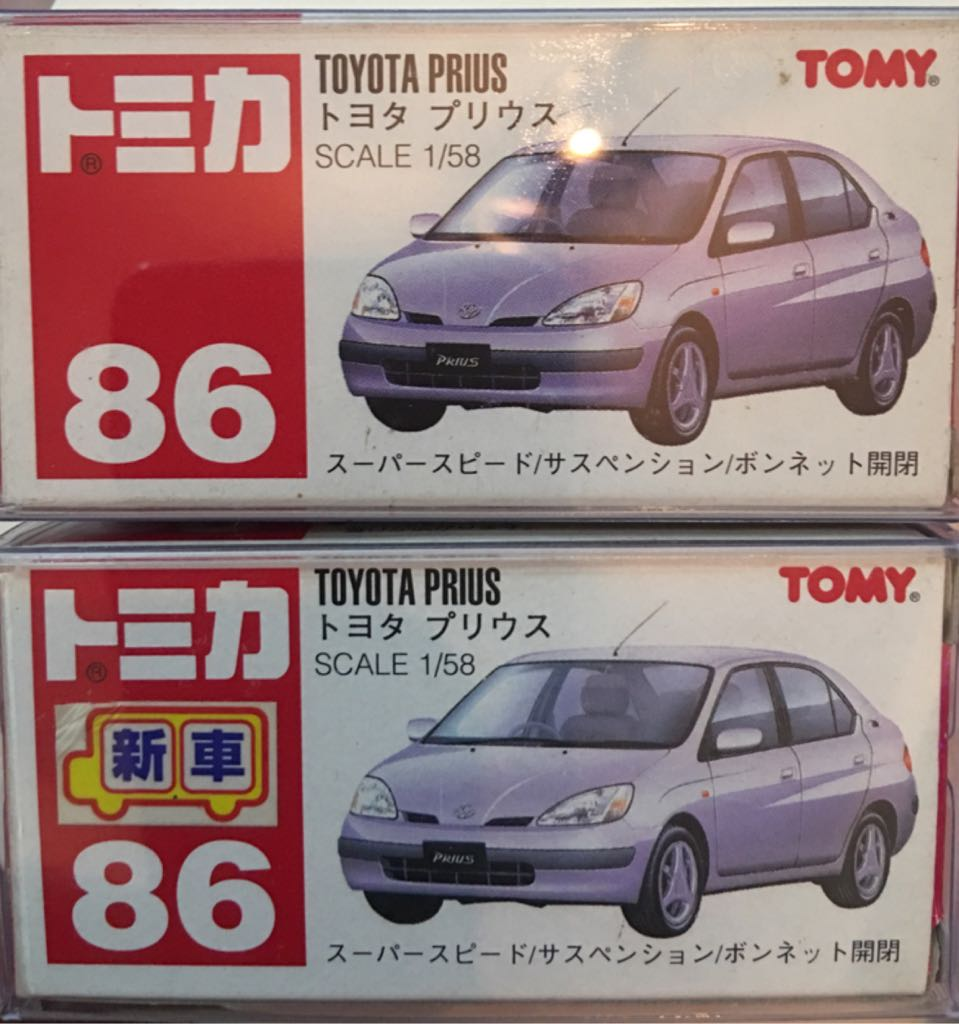 86 1 Tomy Red Toyota Prius Toy Car Cast And Hot Wheels Tomica