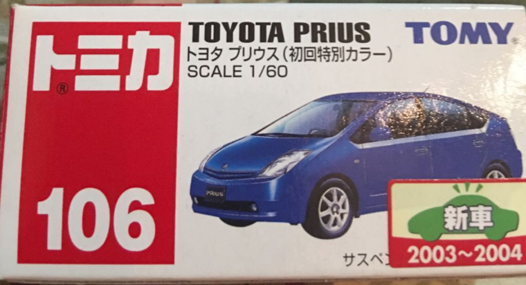 106 1 Tomy Blue Toyota Prius Toy Car Cast And Hot Wheels Tomica