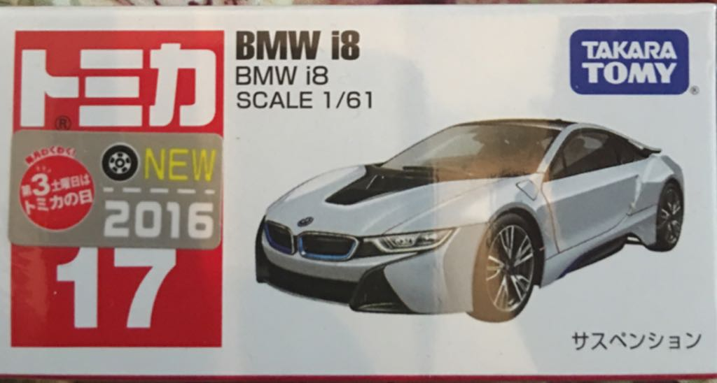 17 3 Bmw I8 Toy Car Die Cast And Hot Wheels Tomica 2016 From