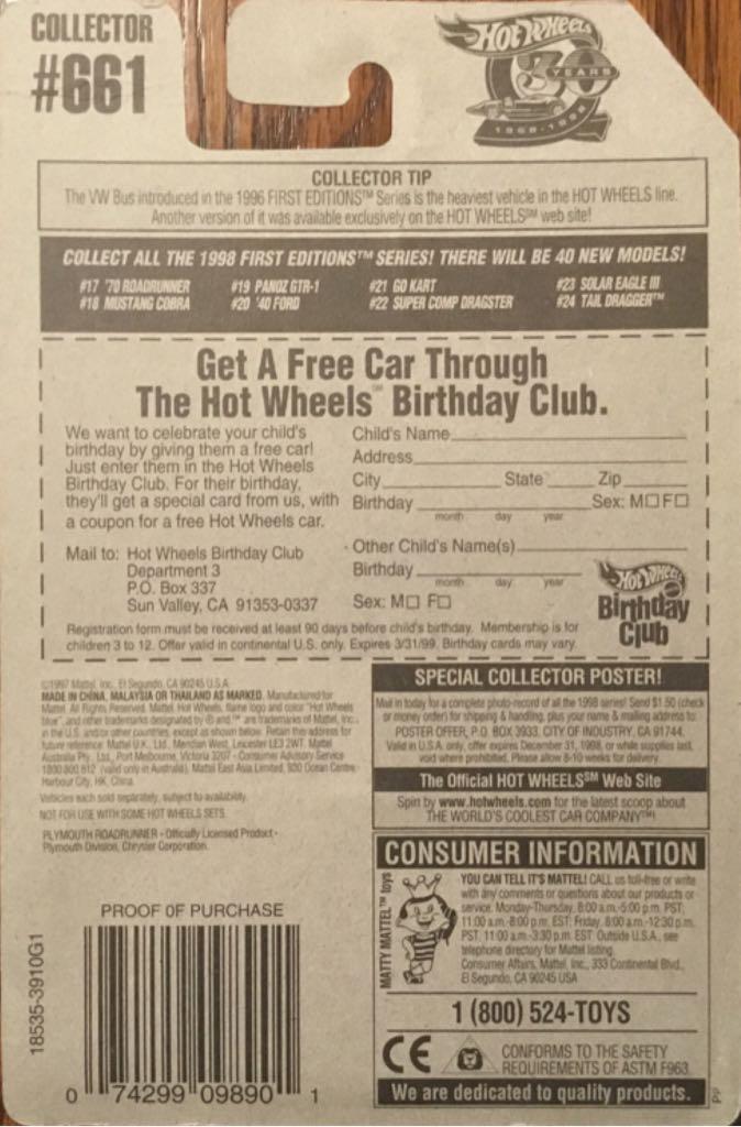 '70 Roadrunner Toy Car, Die Cast, And Hot Wheels - '70 Roadrunner (1998) back image (back cover, second image)