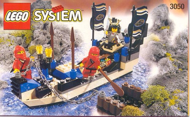 Shanghai Surprise LEGO - Ninjago (3050) front image (front cover)