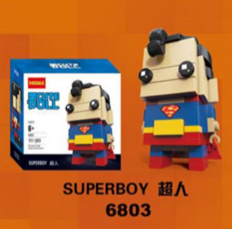 Cute Doll: Superboy LEGO (6803) front image (front cover)