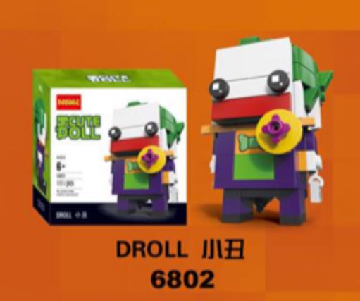 Cute Doll: Droll LEGO (6802) front image (front cover)