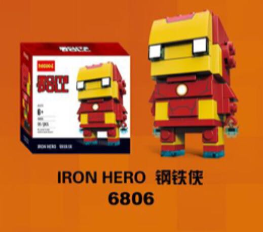 Cute Doll: Iron Hero LEGO (6806) front image (front cover)