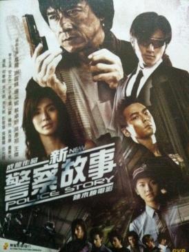 NEW POLICE STORY-NEW POLICE STORY/-HKG/2SET Movie - DVD (Hong Kong