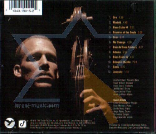 Adama Music - Cohen, Avishai back image (back cover, second image)