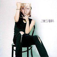 Faye Wong Music - Wong, Faye (CD) front image (front cover)