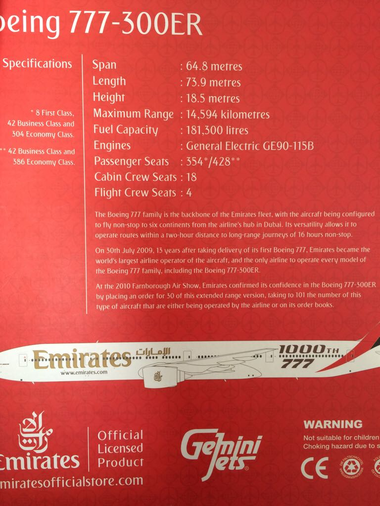 Emirates B777-300ER 1000th 777 Plane - Boeing (Comercial) front image (front cover)