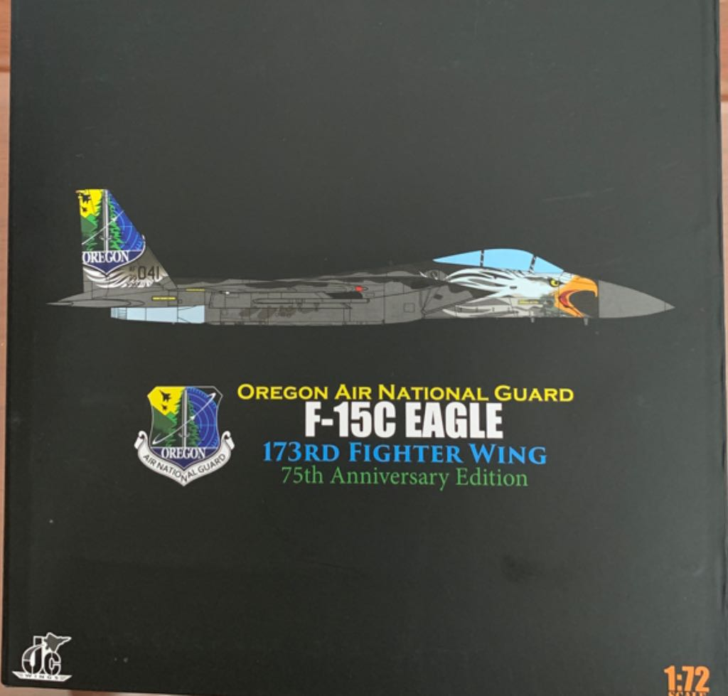 F-15C EAGLE Plane - BOEING front image (front cover)