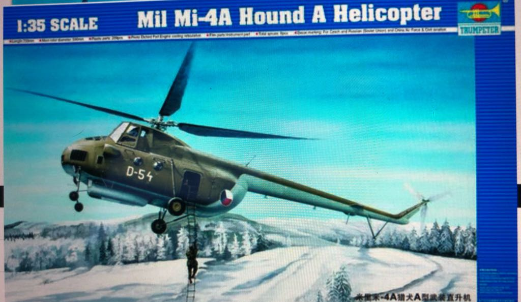 MIL MI 4A Hound Plane - MIL (Military Helicopter) front image (front cover)