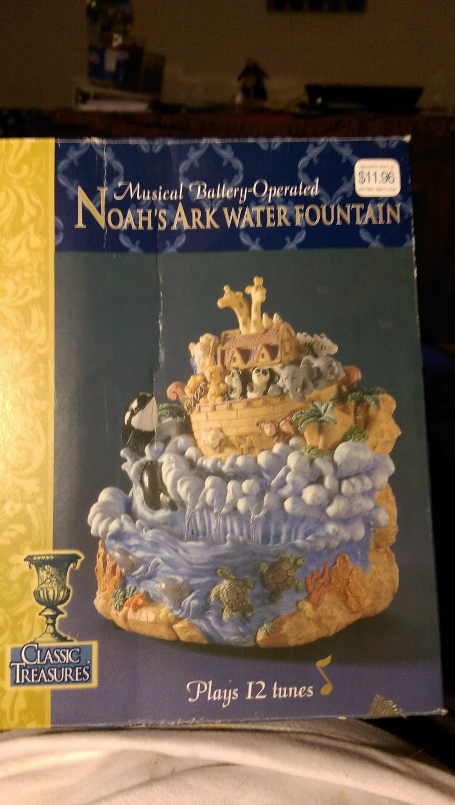 Noah's Ark Water Fountain Snowglobe front image (front cover)