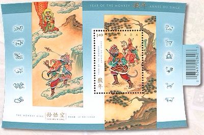 Monkey Stamp - Canada (Souvenir Sheet) front image (front cover)