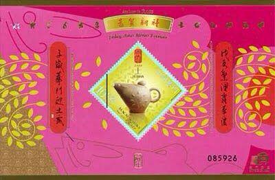 Rat Stamp (Souvenir Sheet) front image (front cover)