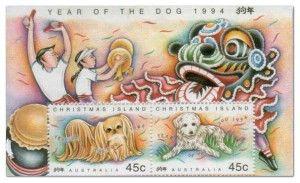 Dog 1994 Stamp - Australia - Christmas Island (Souvenir Sheet) front image (front cover)
