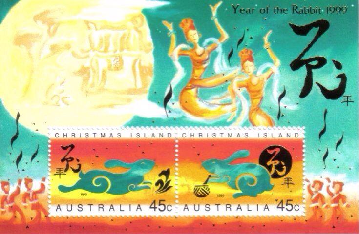 Rabbit 1999 Stamp - Australia - Christmas Island (Souvenir Sheet) front image (front cover)