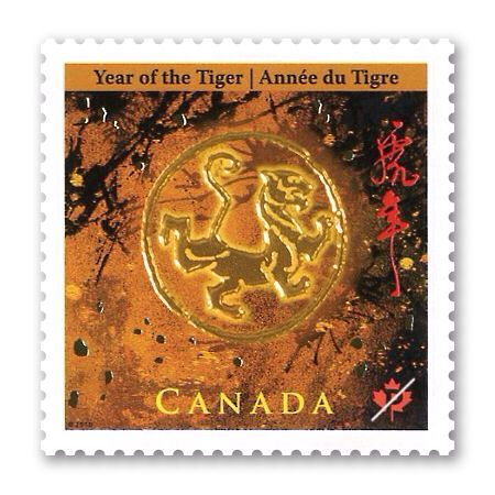 Tiger Stamp - Canada (Stamp) front image (front cover)