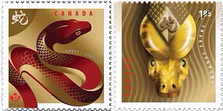 Snake 2013 Stamp - Canada (Stamp Set of 2) front image (front cover)