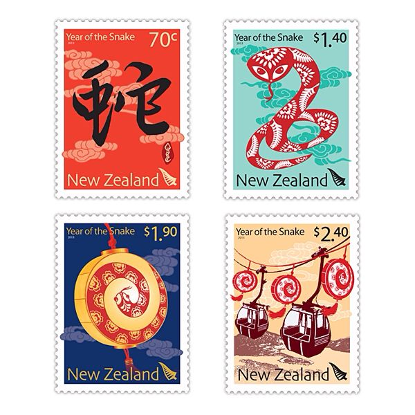 Snake 2013 Stamp - New Zealand (Stamp Set of 4) front image (front cover)