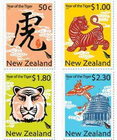 Tiger Stamp - New Zealand (Stamp Set of 4) front image (front cover)