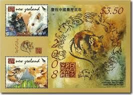 Pig 2007 Stamp - Macau (Stamp) front image (front cover)