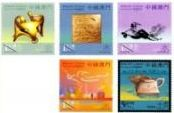 Ox 2009 Stamp - Macau (Stamp Set of 5) front image (front cover)