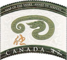 Lunar Year Of The Snake Stamp (Souvenir Sheet) front image (front cover)