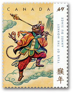 Lunar Year Of The Monkey Stamp (Corner Block: Lower Left) front image (front cover)