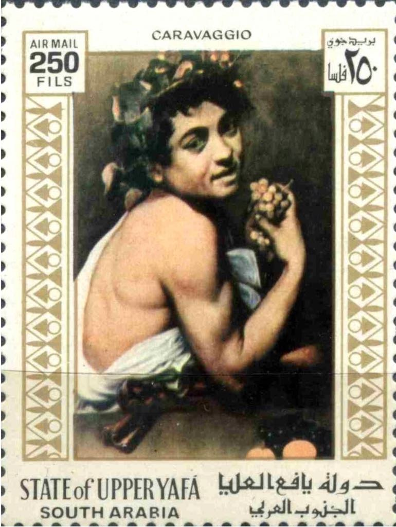 Aden Stamp front image (front cover)
