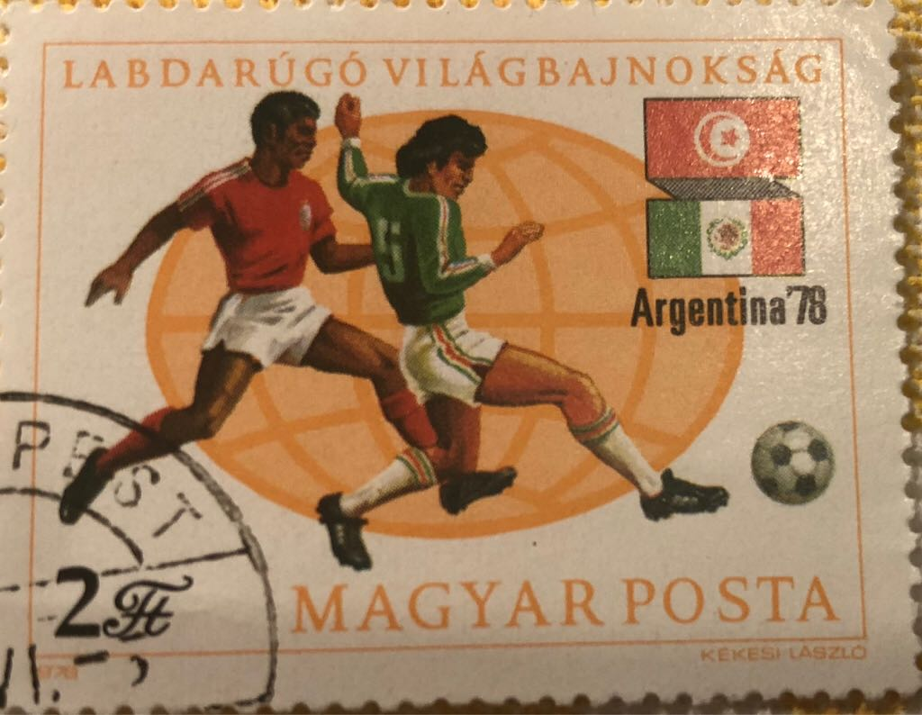 TUN-ARG Stamp - UNGHERIA (1) front image (front cover)