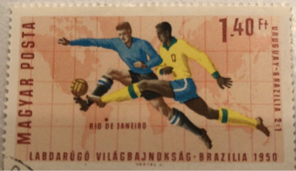 URU-BRA Stamp - UNGHERIA front image (front cover)