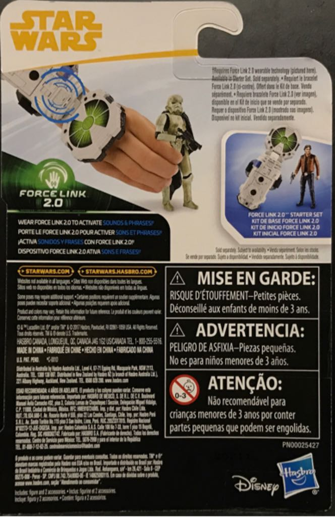 Stormtrooper (Mimban) Star Wars - Force Link 2.0 (2017) back image (back cover, second image)