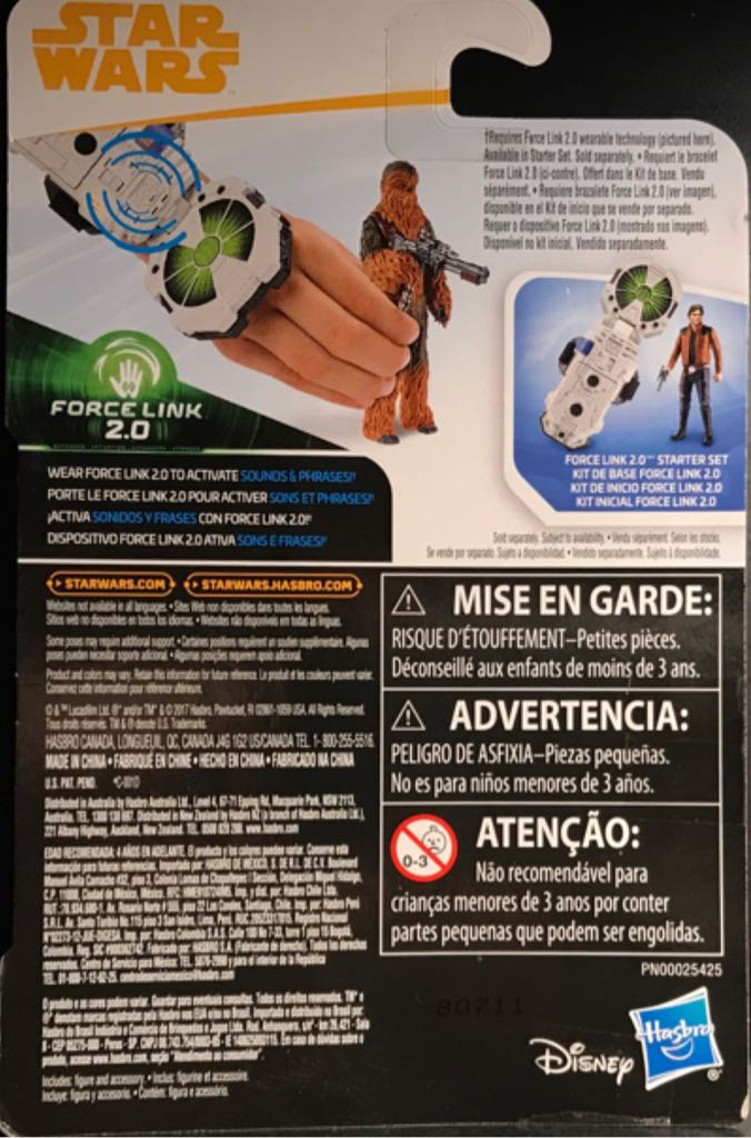 Chewbacca Star Wars - Force Link 2.0 (2017) back image (back cover, second image)